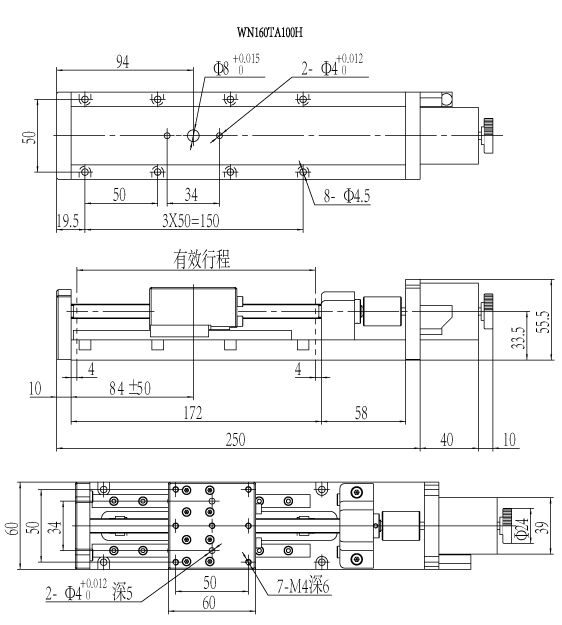 电路 电路图 电子 乐谱 曲谱 原理图 562_625
